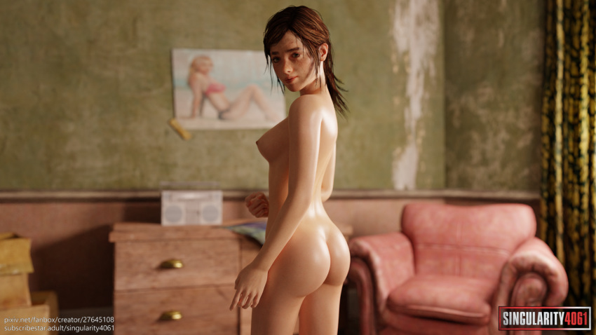 gif of us last the clickers Cindy final fantasy xv